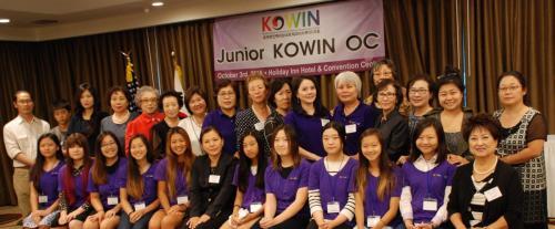 Junior KOWIN OCCeremony