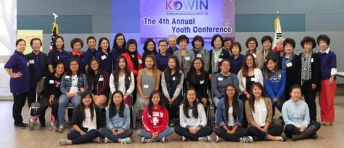 2015 youth Conference